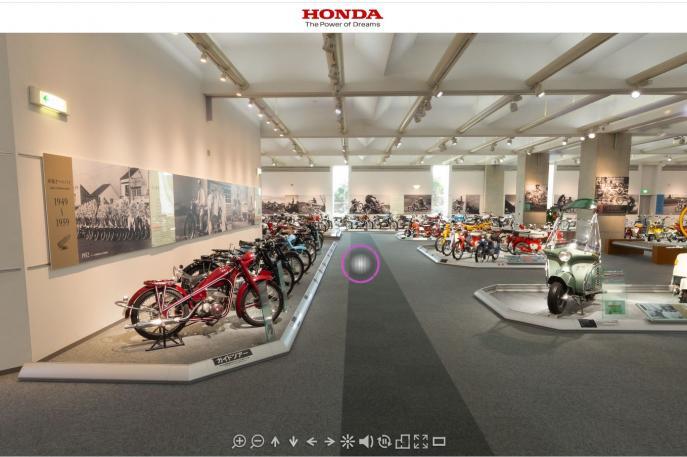 Passeio virtual pelo museu da Honda